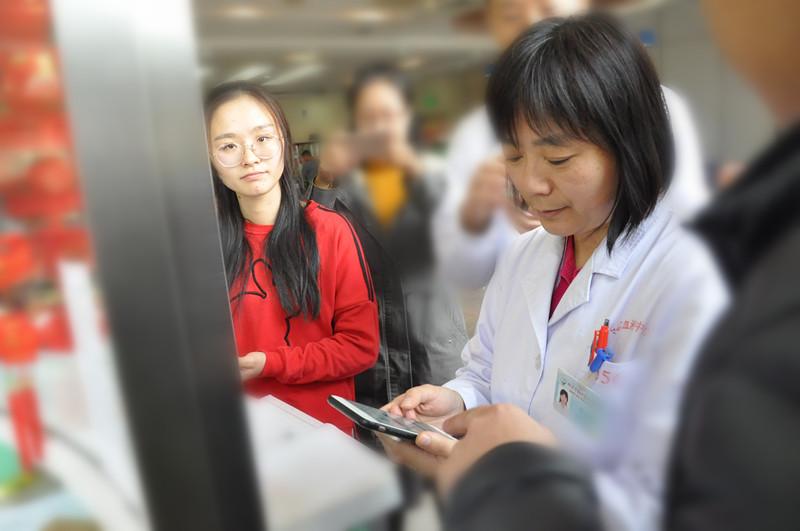 """北京市红十字血液中心推出""""互联网+成分献血伙伴计划"""""""