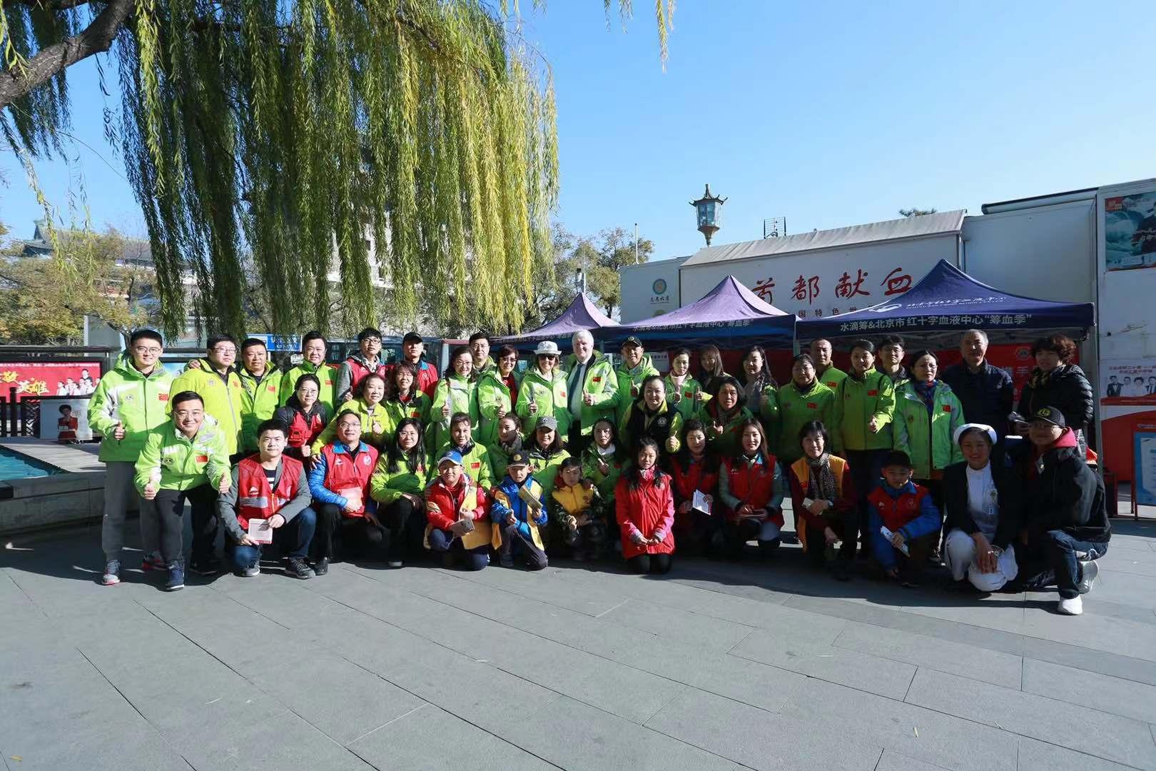 """聚狮爱 暖京城 ——""""京狮红色行动""""六周年纪念活动成功举办"""