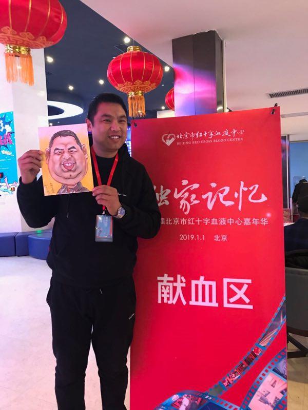 """第五届嘉年华活动""""独家记忆""""在魔影国际影城成功举办"""