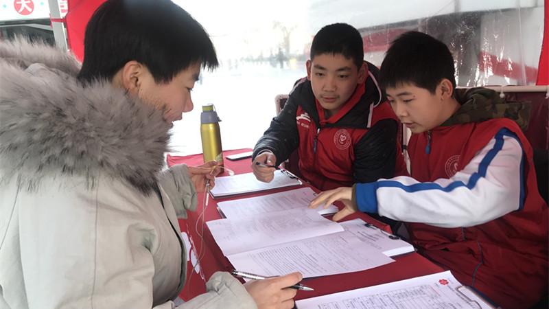北京市三帆中学志愿小先锋走进 首都无偿献血志愿者协会