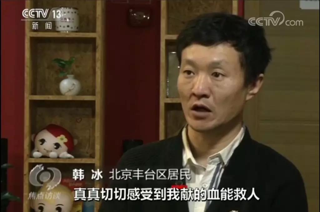 """北京榜样 平凡中有力量--""""熊猫大侠""""韩冰"""