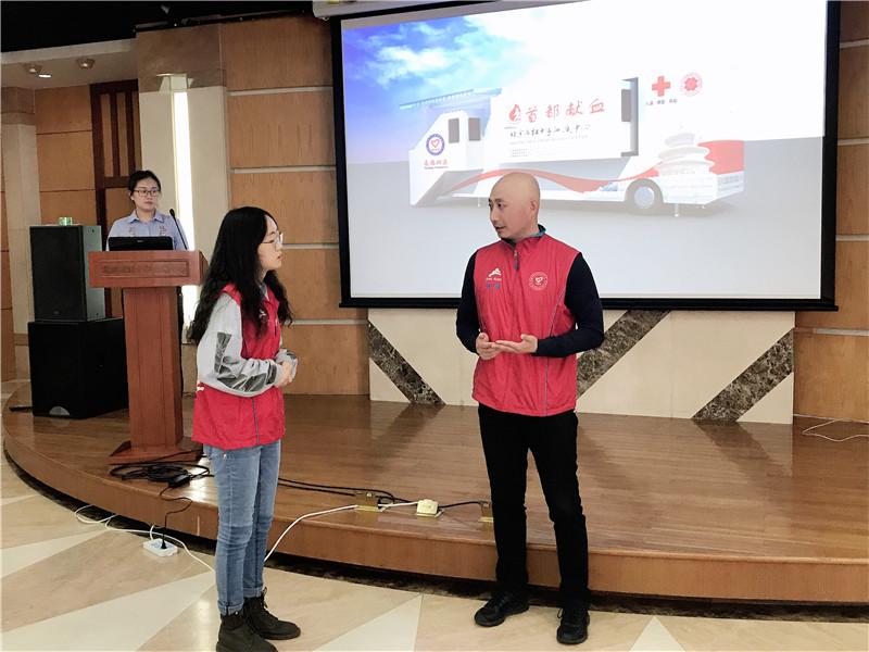新血液 新使命 新希望 ——首都无偿献血志愿者协会2019年度志愿者骨干换届及第二期志愿者初级培训