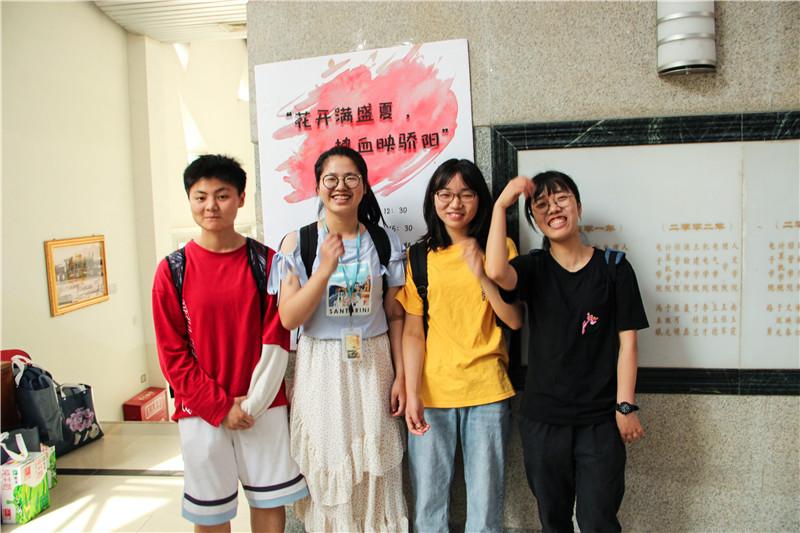 """北京交通大学举行""""花开满盛夏,热血映骄阳"""" 校园无偿献血活动"""