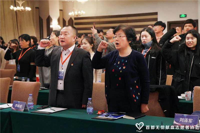 """""""有爱 有为 共助生命""""2019年首都无偿献血志愿者团建活动圆满结束"""