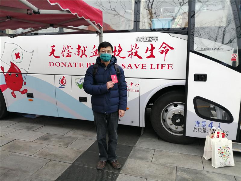 逆行攻坚,全力保障疫情期间无偿献血点运行-本市采血量最高的北京站等采血点恢复使用