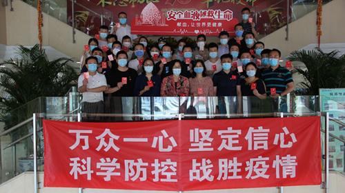 喜迎七一,热血献党——山东省人民政府驻北京办事处开展无偿献血活动
