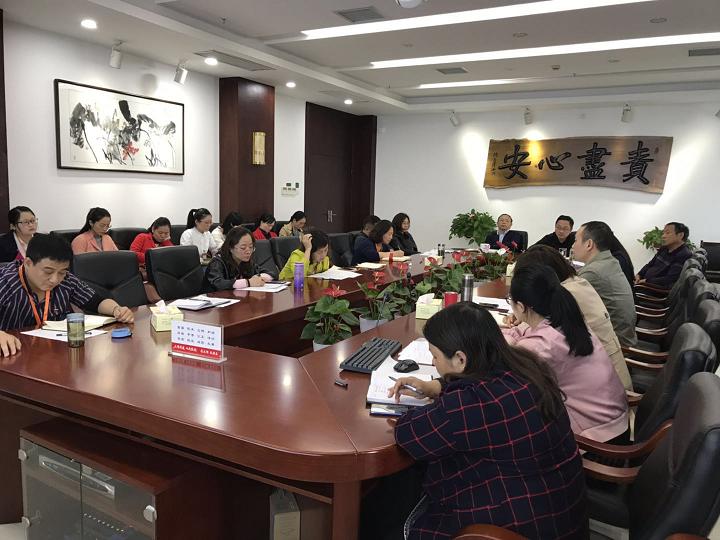 长沙血液中心召开2019年度科研工作座谈会