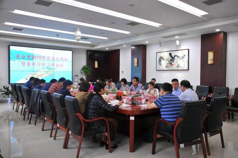长沙市2019年度安全用血督查及评价工作会议召开