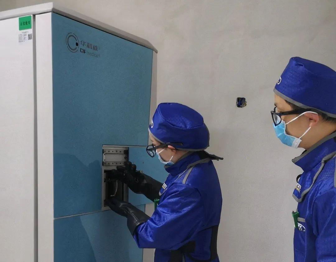 新技术来啦!血液辐照开启临床安全输血新纪元!