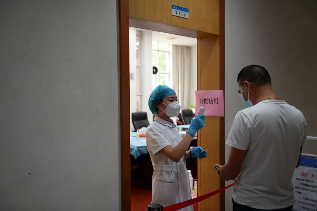 长沙高质量团体献血防疫大赏