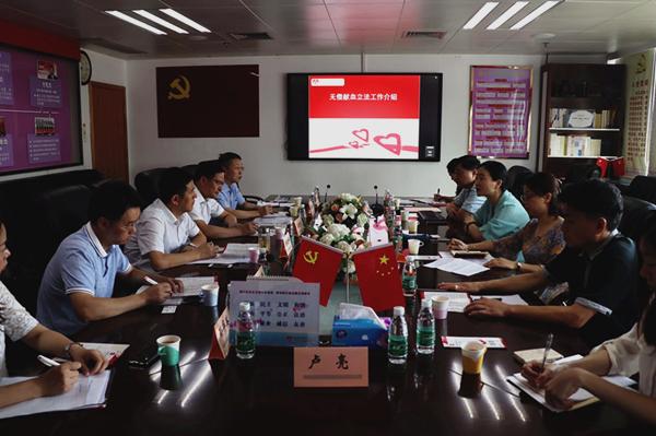 常州市考察团赴深圳市开展地方立法调研