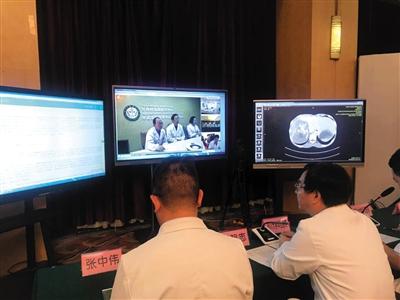 卫健委:互联网医疗服务项目有望纳入医保