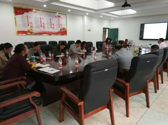 益阳市中心血站党支部开展学习《中国共产党纪律处分条例》主题党日活动