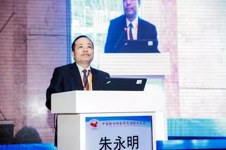 敦本务实 成果丰硕——中国输血协会第九届输血大会在重庆隆重召开