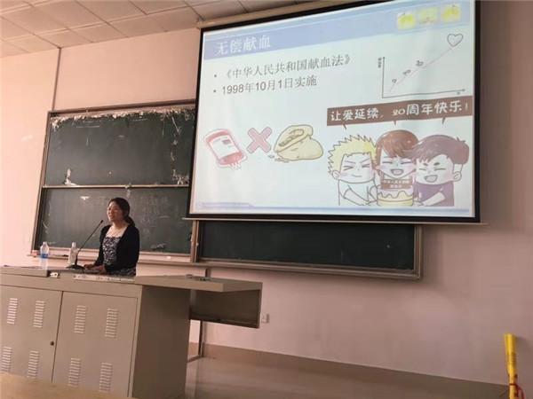 江苏:无偿献血公益讲座在南广学院举行