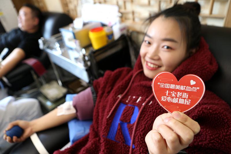 """上海唯一""""全国最美献血点""""闵行七宝老街爱心献血屋正式挂牌"""