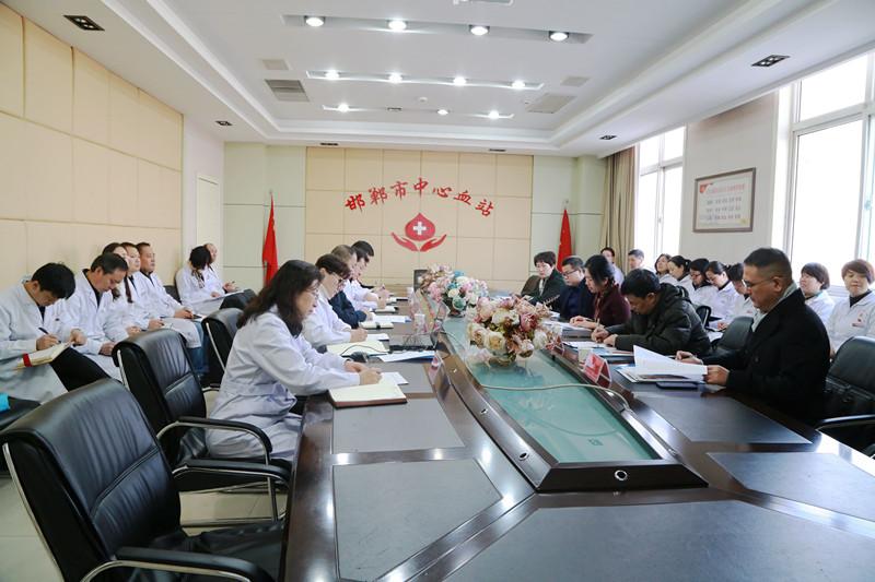 河北省卫健委验收邯郸血站省级临床输血培训基地
