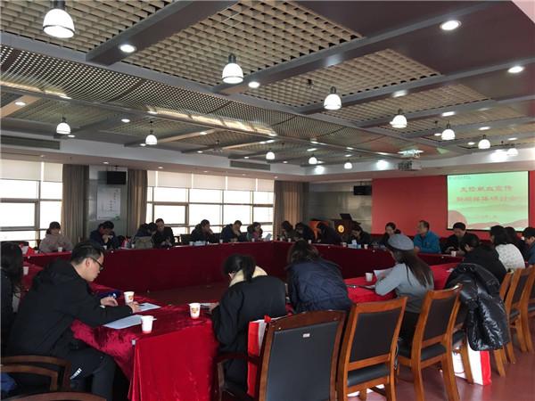 江苏省血液中心召开2019年新闻媒体无偿献血工作研讨会