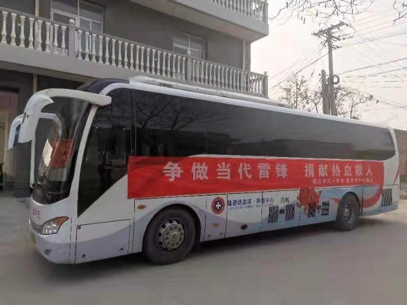 赠人玫瑰,手有余香——大城县大尚屯镇南席阜村开展团体献血活动