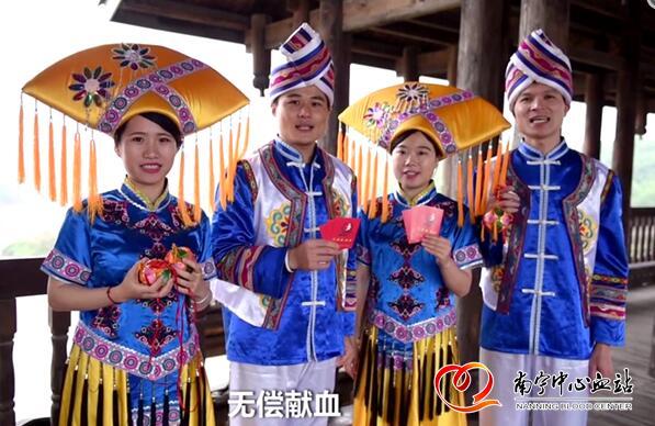 """南宁中心血站推出""""三月三""""系列宣传活动"""