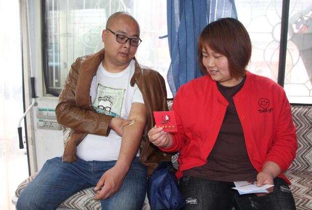 西咸夫妻:让更多的人得到爱心