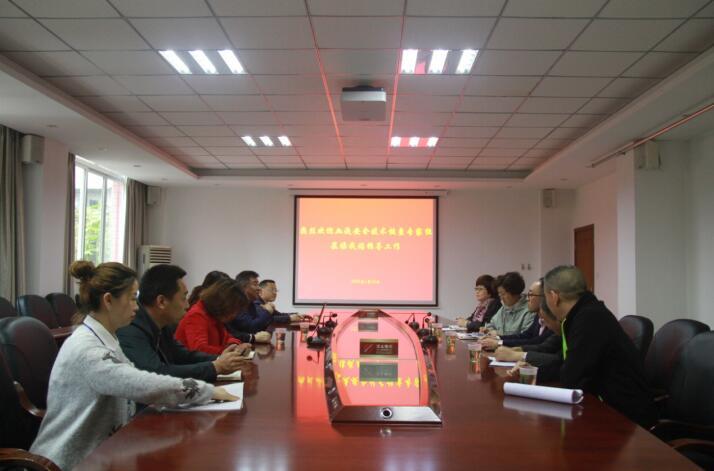 巴中市中心血站接受四川省血液安全技术核查