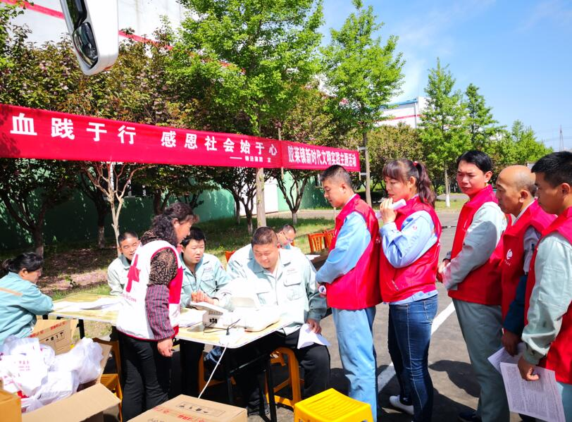 """第一批""""青岛市爱心企业联盟献血驿站""""授牌仪式"""