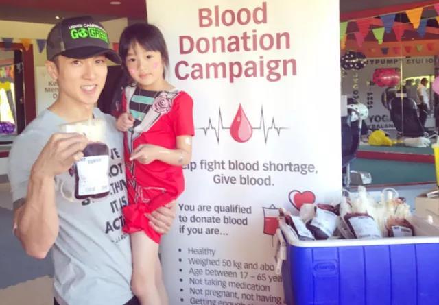 带儿女献血的明星,吴尊绝对第一人