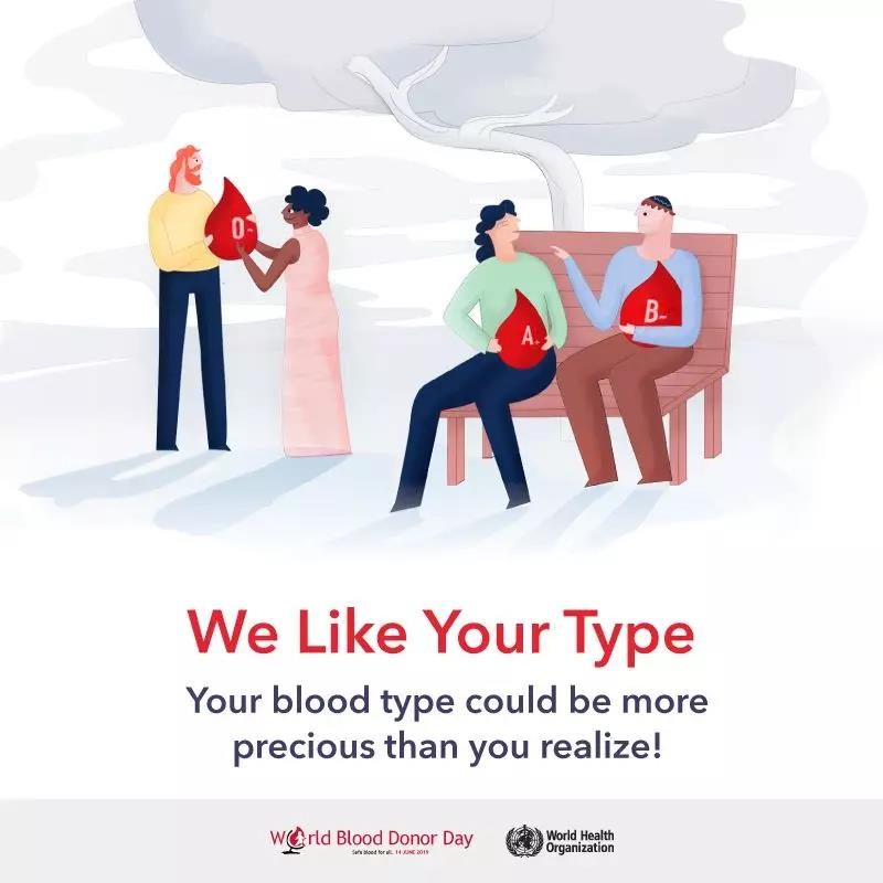 号外丨2019世界献血者日海报公布,竟然还有文创礼品