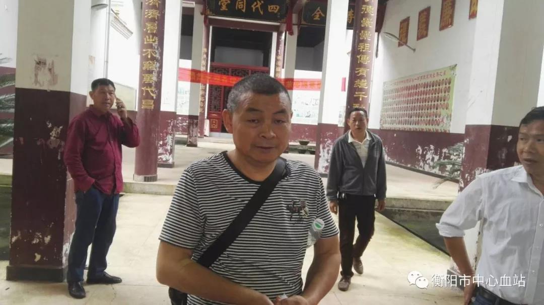 衡南县茶市镇、廖田镇开展无偿献血活动
