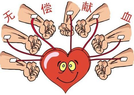 江西省实施<中华人民共和国献血法>办法:无偿献血,储蓄健康
