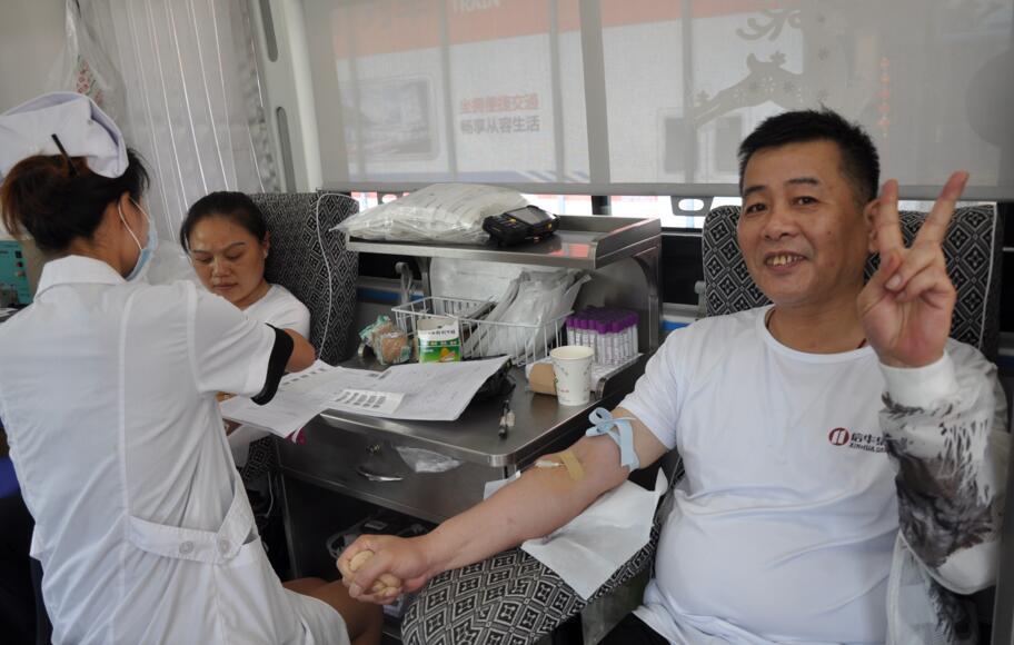 喜迎世界献血者日 信华集团在行动