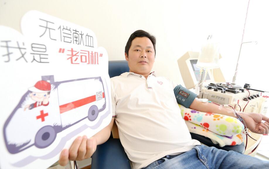 36岁男子13年无偿献血79次  一次亲身体会让他愈发坚定献血救人的决心