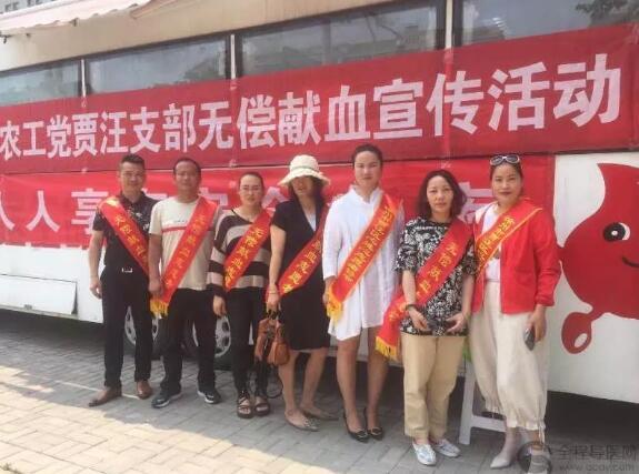 徐州市庆祝6·14世界献血者日宣传周活动纪实