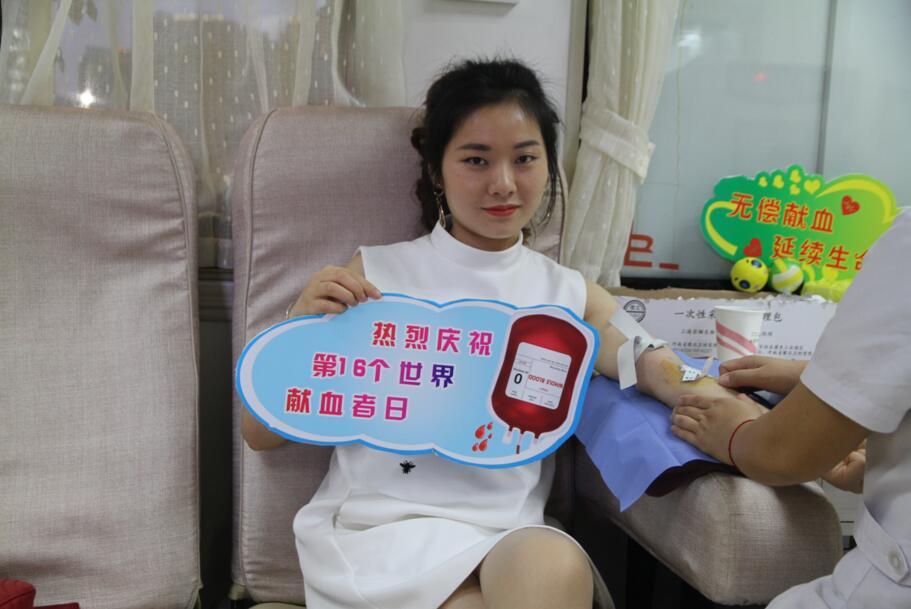 90后美女记者于世界献血者日献血获群众点赞