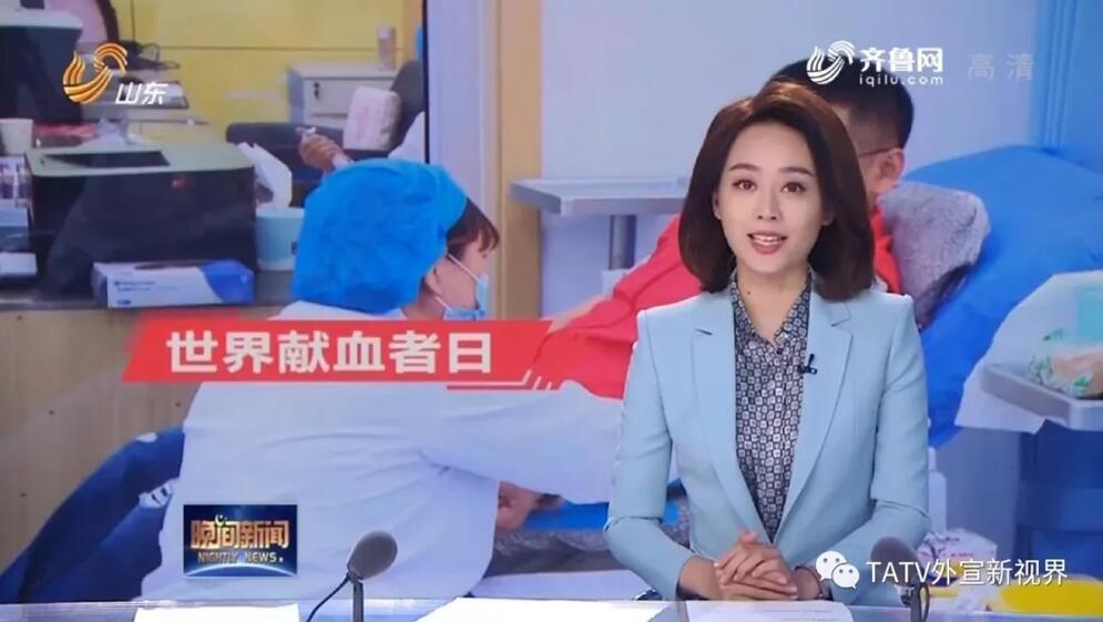 中国助力大发展 我为中国献爱心