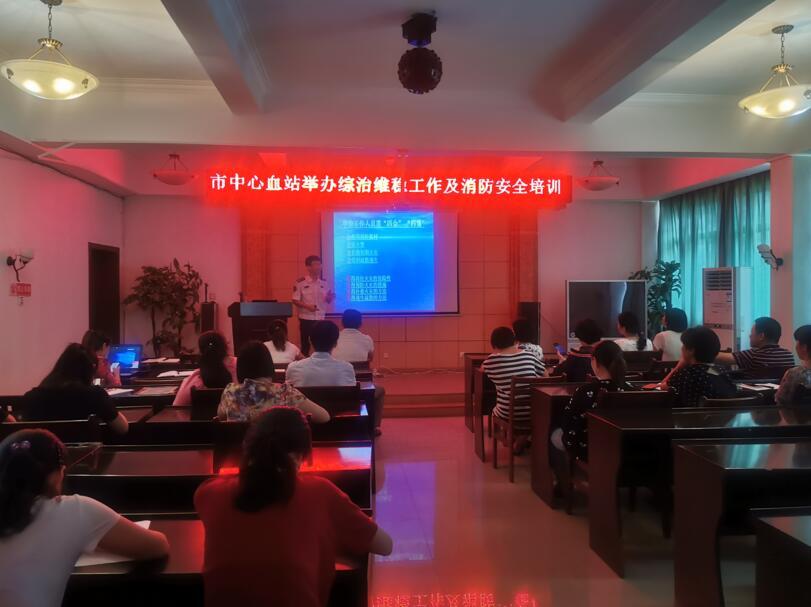 """抚州市中心血站积极开展""""安全生产月""""活动"""