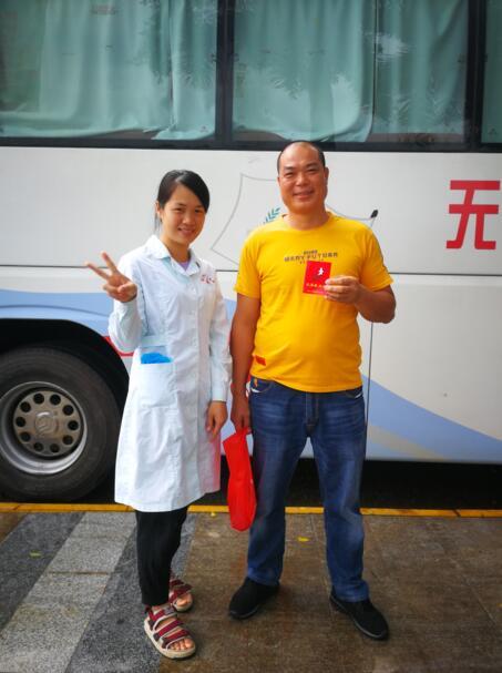 """无偿献血,为生命""""加油""""!——崇左市中心血站为熊猫血病人备血800毫升!"""