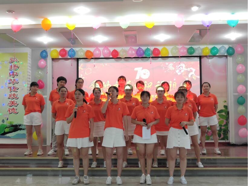 龙岩血站庆祝中华人民共和国成立70周年文艺联欢活动圆满落幕
