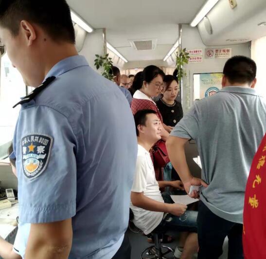 不忘初心 热血莲城|湘潭公安干警无偿献血传真情