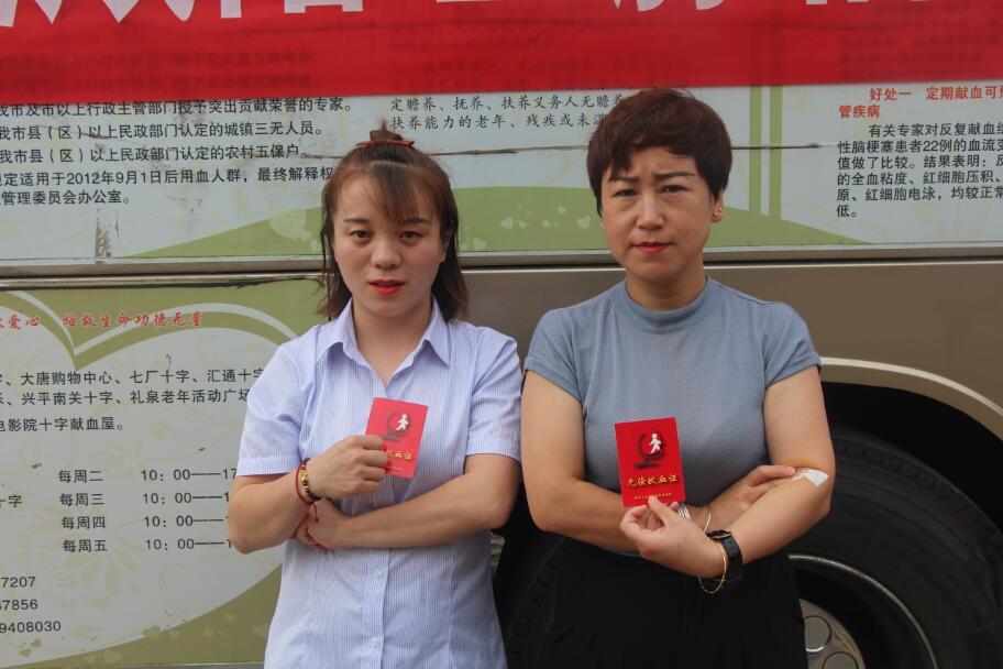 咸阳兴平市人民医院组织开展无偿献血活动