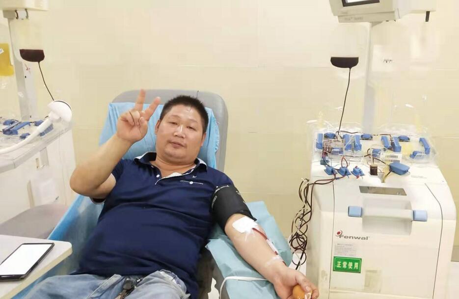 救命之恩当献血相报 郴州男子献机采血小板践行诺言