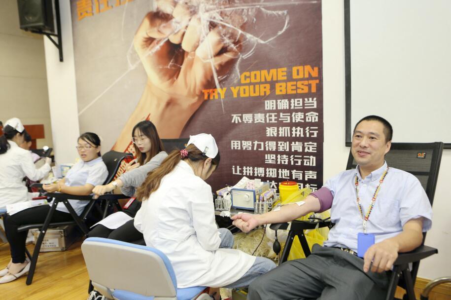 再破记录!上海旺旺集团391名员工慷慨捐献热血117600毫升