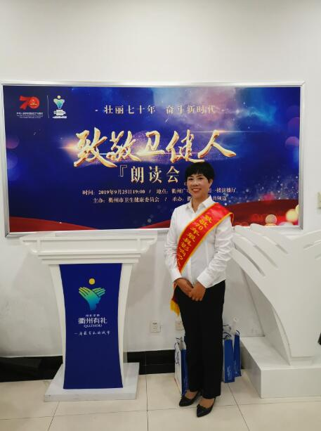 【致敬卫健人】衢州徐雪梅:守护无偿献血事业的健康卫士