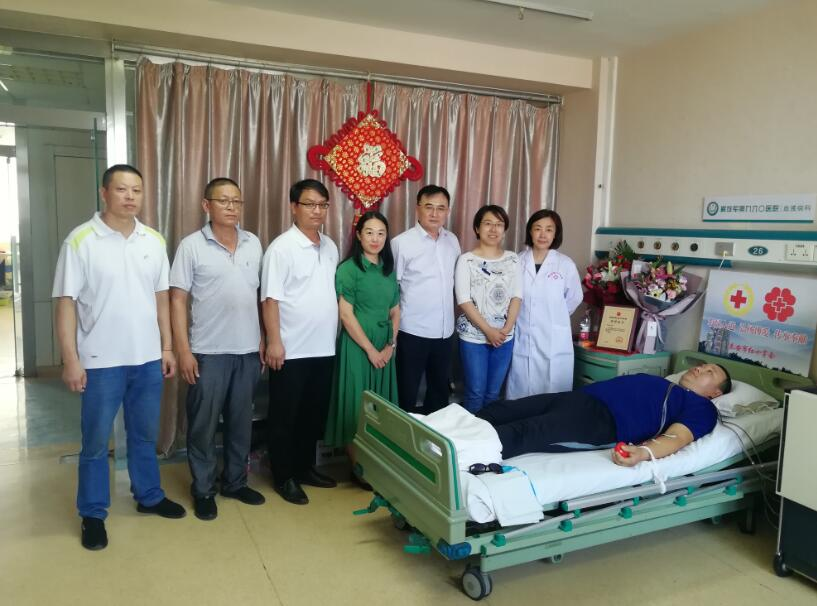 爱,让生命更美好——记泰安市第21例造血干细胞捐献者宁晓阳