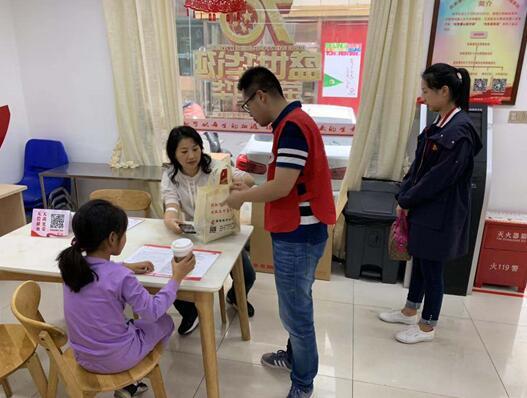 张家港市红十字血站开展新时代文明实践系列志愿服务活动