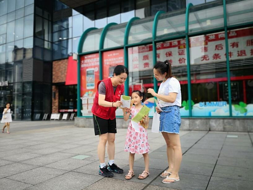 红袖善舞:小舞台,大精彩——株洲市中心血站站长刘昕晨和她的无偿献血事业