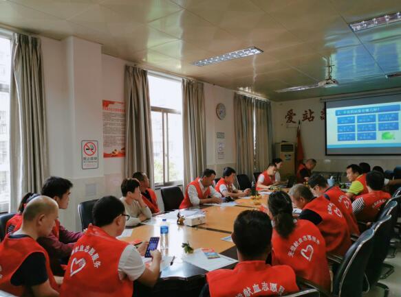 北海市无偿献血志愿者2019年第4期培训圆满落幕