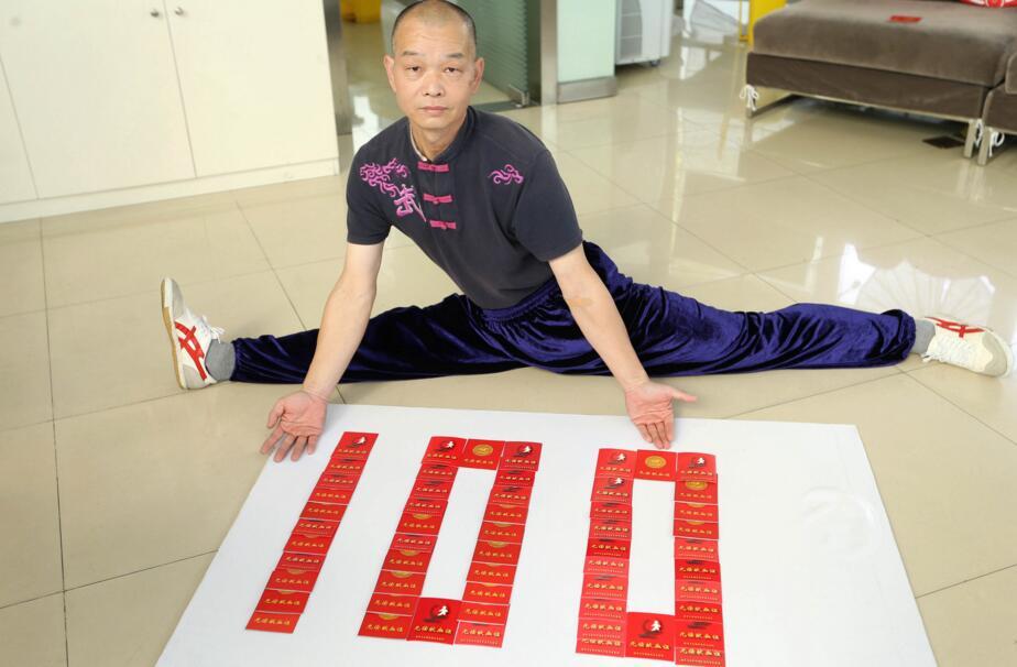 【爱在闵行】侠骨柔情 习武30余年的退伍军人13年无偿献血100次