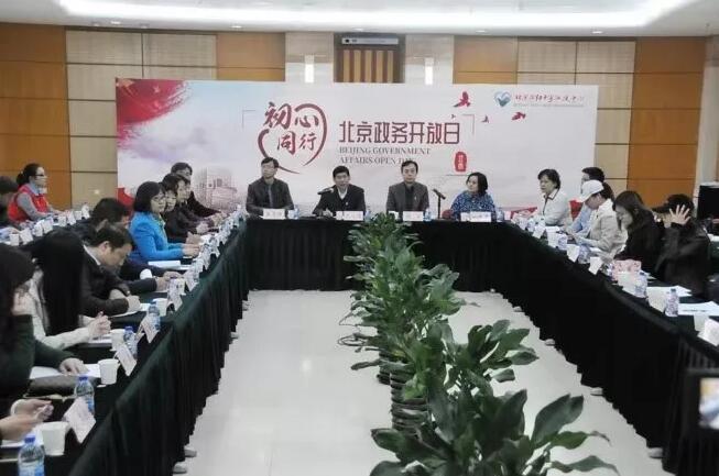 【最新】上半年北京市献血量和献血人数同比增幅全国第一